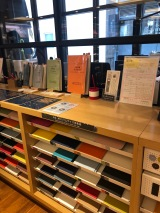 A notebook making section. I was going to order one, but nobody was at the counter